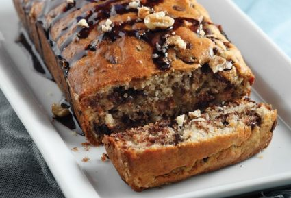 Γλυκό ψωμί σοκολάτας με φουντούκια-featured_image