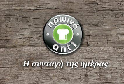 Καλοκαιρινή Μακαρονόπιτα-featured_image