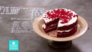Red Velvet Cake Keep Cooking Youtube