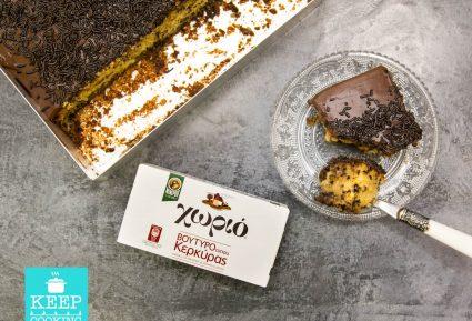 Τρουφάτο μυρμηγκάτο με κρέμα σοκολάτας-featured_image