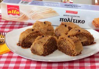 γλυκιά σουσαμόπιτα Θράκης Θρακιώτικη παραδοσιακή νηστίσιμη συνταγη