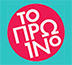 to-proino-logo-small-72×65