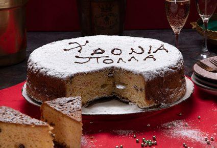 Βασιλοπιτα τσουρεκι παραδοσιακή-featured_image