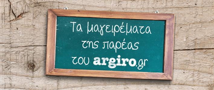 parea_last