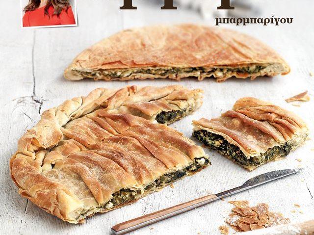 Πίτες και τάρτες-featured_image