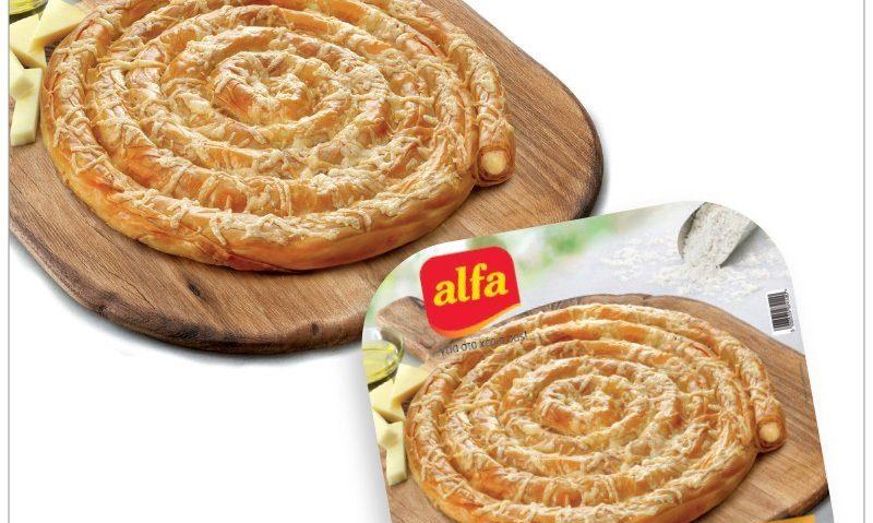 Είναι τέλεια! Παραδοσιακή κοζανίτικη πίτα κιχί από την Alfa-featured_image