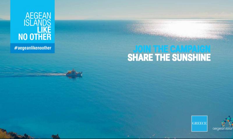 #aegeanlikenoother – Κάνε δυνατή την Ελλάδα μαζί με την Περιφέρεια Ν.Αιγαίου-featured_image
