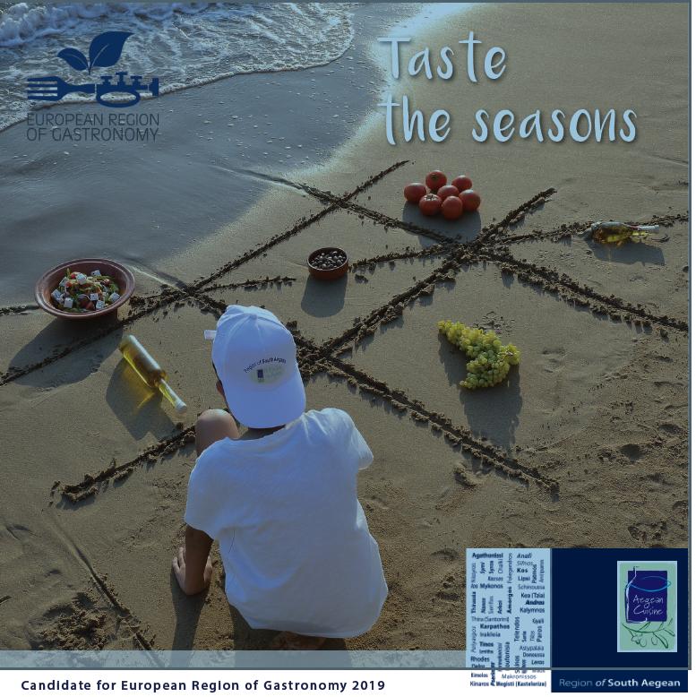Πρέσβειρα της κουζίνας του Αιγαίου η Αργυρώ για τη «Γαστρονομική Περιφέρεια της Ευρώπης»-featured_image