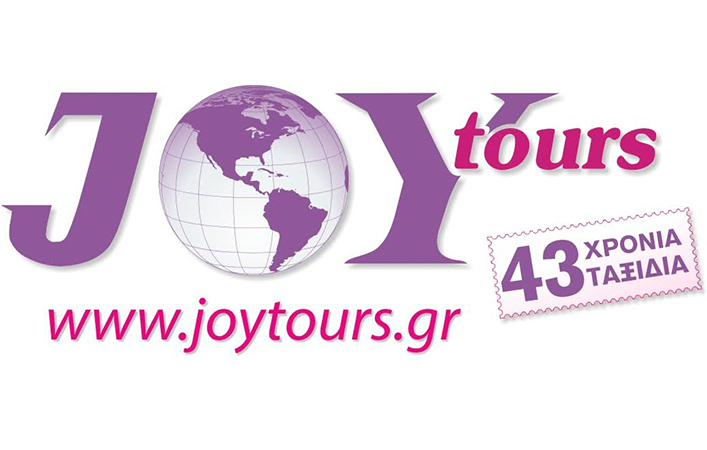 Το ταξίδι της ζωής σας!-featured_image