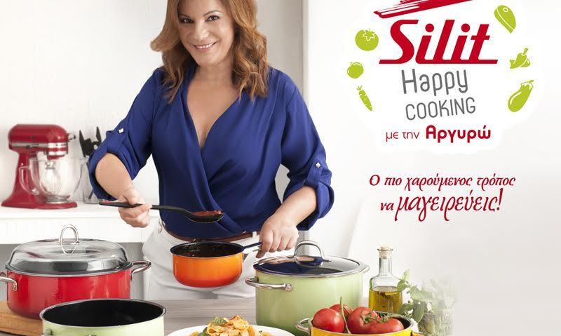 """Οι νικητές του """"Γίνε εσύ ο σεφ του argiro.gr"""" για τον Οκτώβριο-featured_image"""