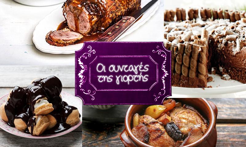 7 μοναδικής νοστιμιάς συνταγές και 3 «κολασμένα» γλυκά, για να κλέψετε την παράσταση στο τραπέζι του Αγίου Δημητρίου-featured_image