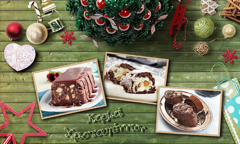 Αυτοί οι κορμοί με σοκολάτα είναι το… όνειρο των Χριστουγέννων! Φτιάξτε τους και «σφραγίστε» τις μέρες των γιορτών-featured_image