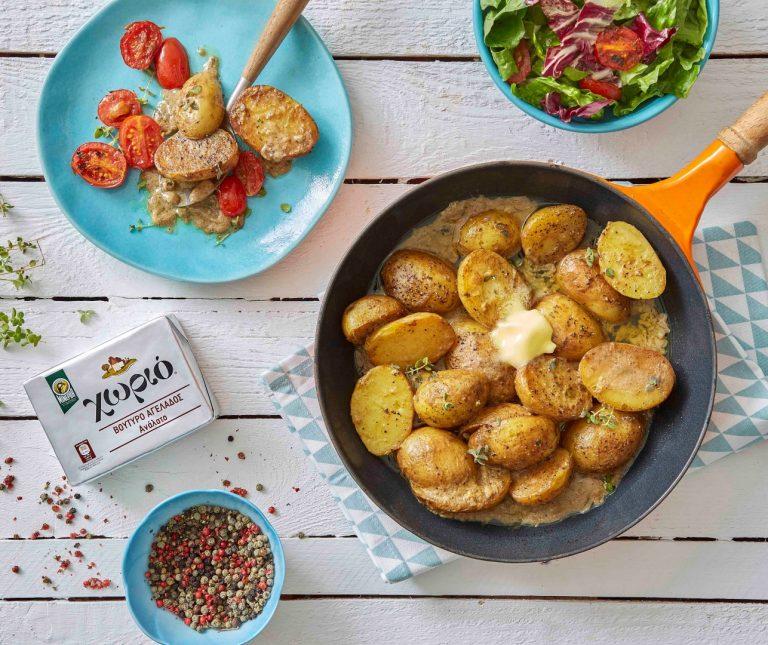Πατάτες βουτύρου