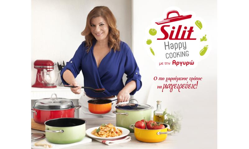 """Οι νικητές του """"Γίνε εσύ ο σεφ του argiro.gr"""" για τον Δεκέμβρη-featured_image"""
