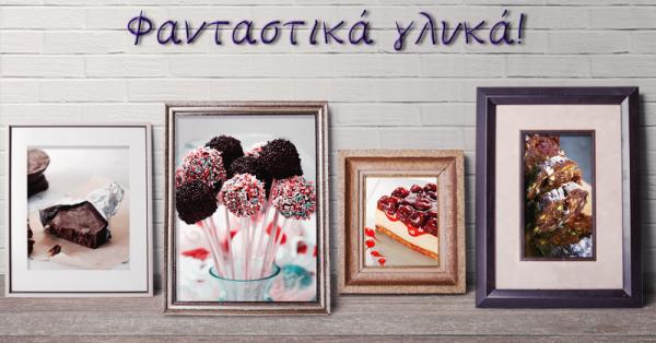 συνταγες για γλυκα με κουραμπιεδες μελομακαρονα και βασιλοπιτα που περισσεψαν