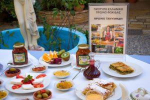 Το διάσημο Ελληνικό Πρωινό του Γανυμήδη