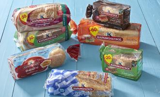 Ό,τι φτιάχνεις με αγάπη, το φτιάχνεις πάντα… με ψωμί Καραμολέγκος!-featured_image