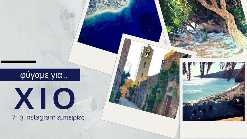 Χίος 7 + 3 instagram friendly εμπειρίες!-featured_image