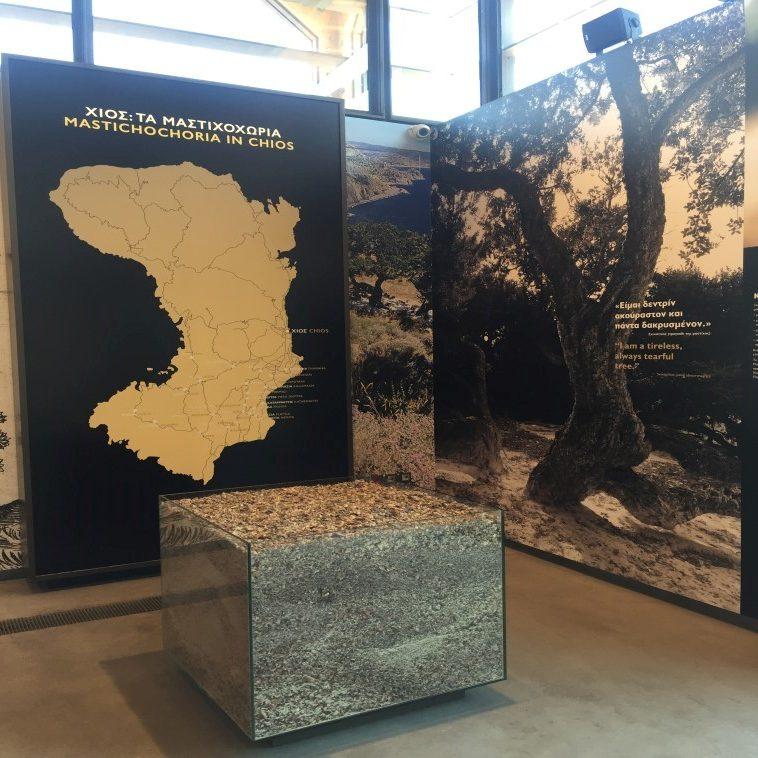 Ως Χιώτης πηγαίνοντας για πρώτη φορά στο ολοκαίνουριο Μουσείο της Μαστίχας -διανύει μόλις τον πρώτο χρόνο λειτουργίας- δεν περίμενα σε καμία περίπτωση να πω «ουάου»!