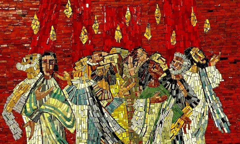 Αγ. Πνεύματος: Τι γιορτάζουμε και ποιος ο συμβολισμός της γιορτής-featured_image