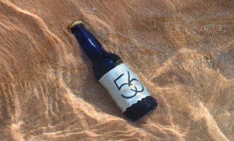 Η μόνη ελληνική μπύρα με βραβείο Great Taste!-featured_image