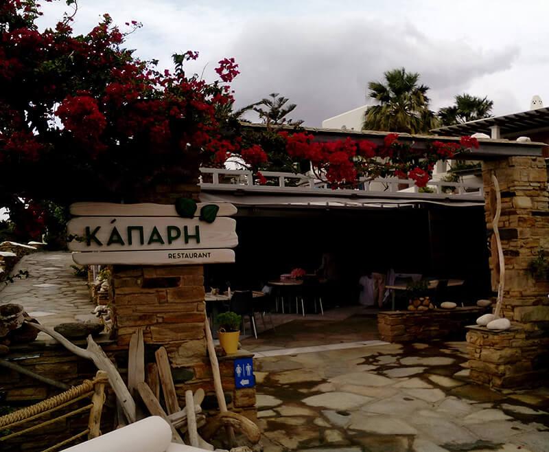 """Την Παρασκευή πραγματοποιήθηκε ο τελευταίος διαγωνισμός στο εστιατόριο """"Κάπαρη"""" στην Τήνο, με τον σεφ Αντώνη Φουστάνια να αναδεικνύεται ο νικητής"""