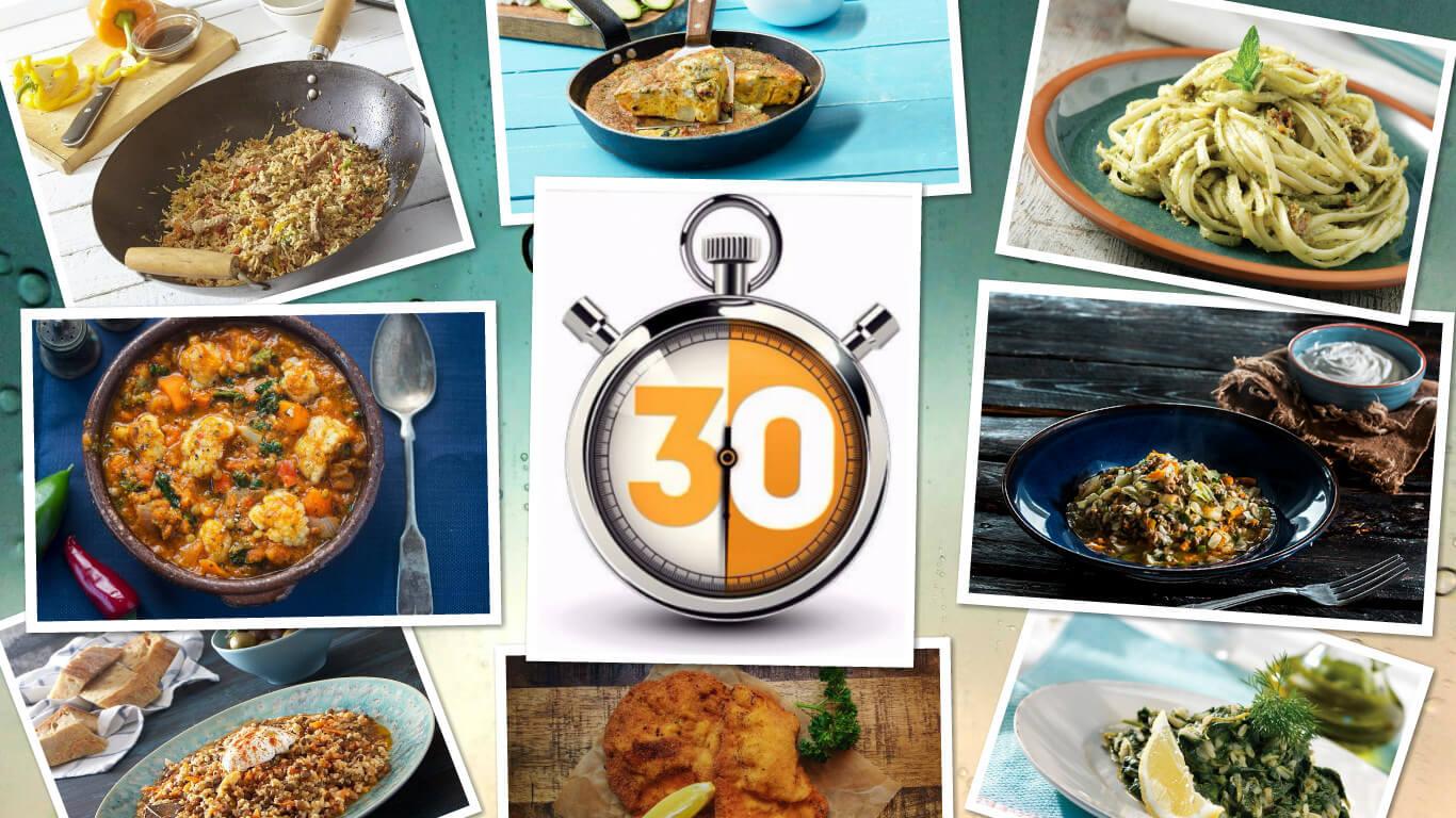 20 συνταγές σε λιγότερο από 30′-featured_image