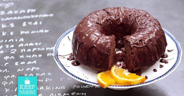 κέικ χωρίς αυγά και βούτυρο vegan νηστίσιμο συνταγη αργυρώ μπαρμπαριγου αργυρο argyro argiro argirobarbarigou keepcooking keep cooking