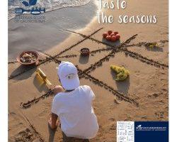 Η Περιφέρεια Νοτίου Αιγαίου συμμετέχει στην ΕΞΠΟΤΡΟΦ 2018, με μεγάλο αριθμό εκθετών από Κυκλάδες και Δωδεκάνησα-featured_image