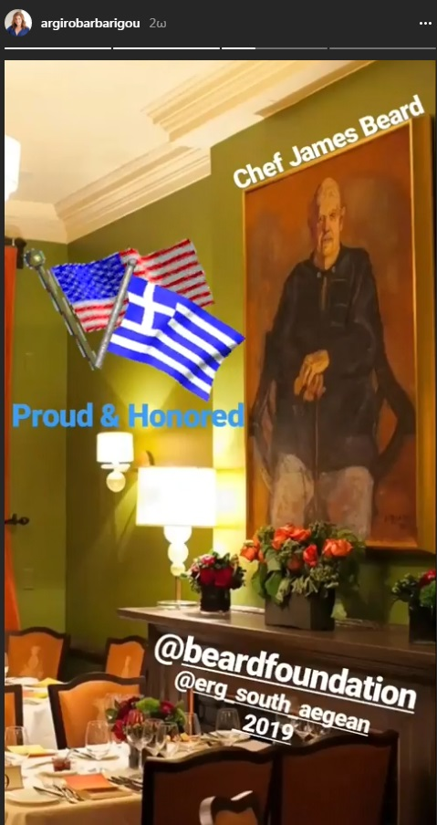 Argiro Barbarigou, James Beard, James Bear House, Aegean Secrets, Dinner Menu