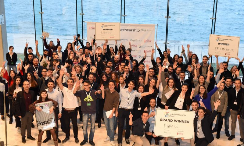 Σχολή Επιχειρηματικότητας: Μια διαφορετική Σχολή για τους επιχειρηματίες του αύριο!-featured_image