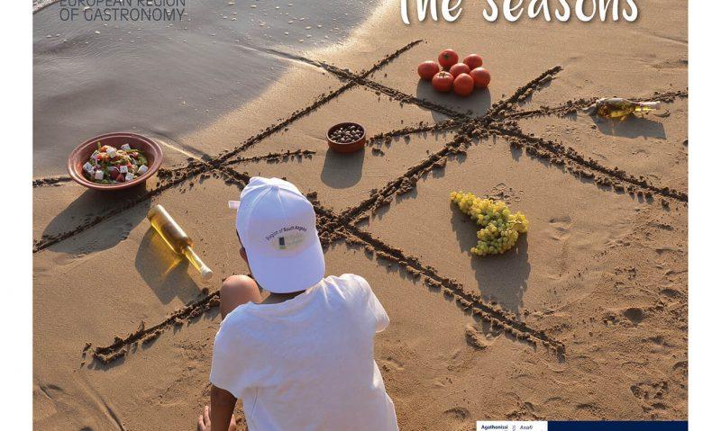 """Η μύηση των επισκεπτών στα μυστικά της γαστρονομίας του Νοτίου Αιγαίου έχει όνομα: """"Be a local""""-featured_image"""