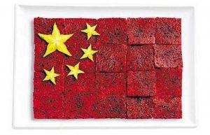 Της Κίνας με dragon fruit και star fruit