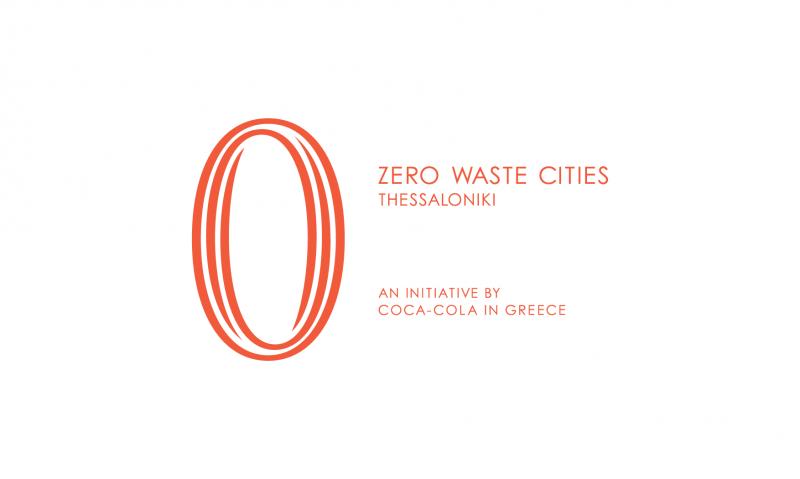 Το όραμα της Coca-Cola για πόλεις με «μηδενικά απορρίμματα», ξεκινάει από τη Θεσσαλονίκη.-featured_image