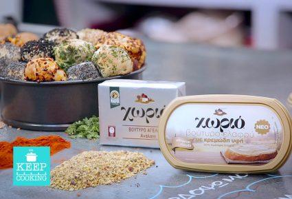 Χρωματιστό σκορδόψωμο με τυρί-featured_image