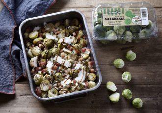 λαχανάκια Βρυξελλών στο φούρνο με μπεικον και τυρι συνταγη αργυρω