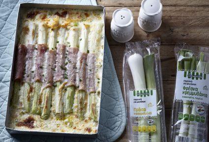 Πράσα στο φούρνο με ζαμπόν και τυριά-featured_image