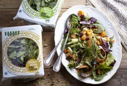 Σαλάτα σπανάκι με ψητή κολοκύθα-featured_image