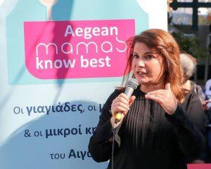 Την εκδήλωση της Αρχαγγέλου που σημείωσε μεγάλη επιτυχία, συντόνισε η εντεταλμένη Εθελοντισμού, Δια Βίου Μάθησης και προέδρου του ΚΕΚ Γ. Γεννηματάς, Χαρούλα Γιασιράνη. Ο Περιφερειάρχης Νοτίου Αιγαίου Γιώργος Χατζημάρκος, μίλησε στους συμμετέχοντες στην γιορτή της γαστρονομίας για τον τίτλο της «Γαστρονομικής Περιφέρειας της Ευρώπης 2019» που βασίστηκε στην παράδοση του Νοτίου Αιγαίου και μοιράστηκε τον στόχο του για την διατήρηση της ιστορίας και της τοπικής γαστρονομίας. «Η κουζίνα, των νησιών είναι ένας ζωντανός φορέας της ιστορίας, της παράδοσης, του πολιτισμού. Στόχος είναι να την παραδώσουμε στις επόμενες γενιές, να διατηρήσουμε την ταυτότητά μας», τόνισε ο κ. Χατζημάρκος. Συμμετείχαν επίσης ο Αντιπεριφερειάρχης Υγείας, Θωμάς Σωτρίλλης, ο Εντεταλμένος Περιφερειακός Σύμβουλος Επιχειρησιακής Ετοιμότητας Χρήστος Ευστρατίου και ο Εντεταλμένος Περιφερειακός Σύμβουλος Πολιτισμού Δωδεκανήσου, Κάλλιστος Διακογεωργίου.