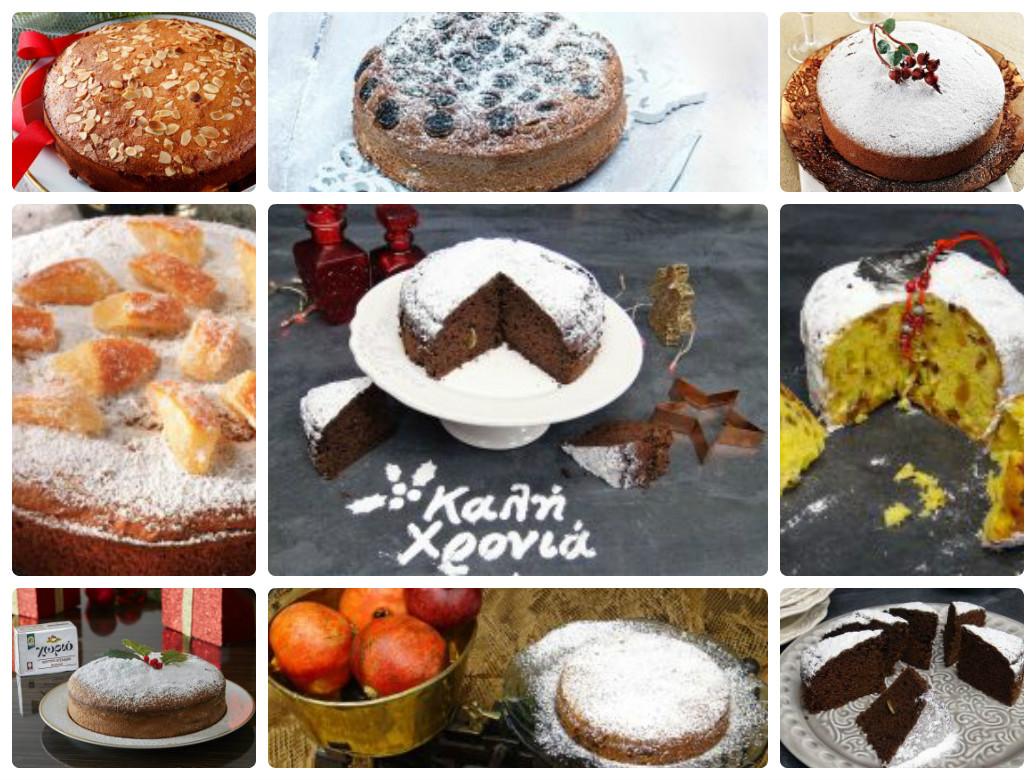 Βασιλόπιτα κέικ, τσουρέκι, με σοκολάτα, χωρίς γλουτένη, παραδοσιακή ή με γλάσο; Διάλεξα για εσάς τις καλύτερες συνταγές για να καλωσορίσετε το 2019-featured_image