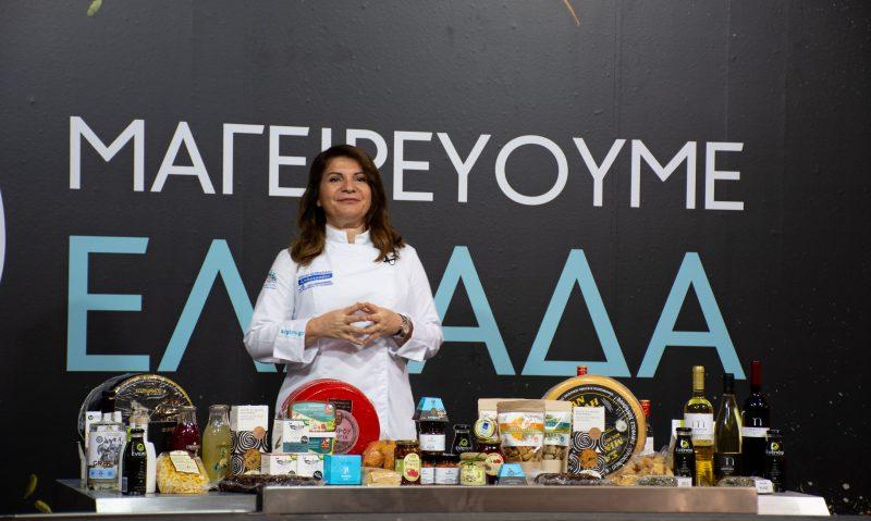 Γευτήκαμε όλη την Ελλάδα στην 6η ΕΞΠΟΤΡΟΦ-featured_image