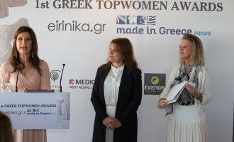 Ειρηνικα : 1st Greek Topwomen Awards-featured_image