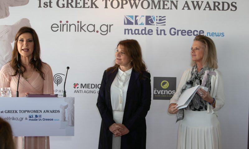 Σε μία υπέροχη τελετή, στα 1st Greek Topwomen Awards, γιορτάστηκε η Παγκόσμια Ημέρα της Γυναίκας-featured_image