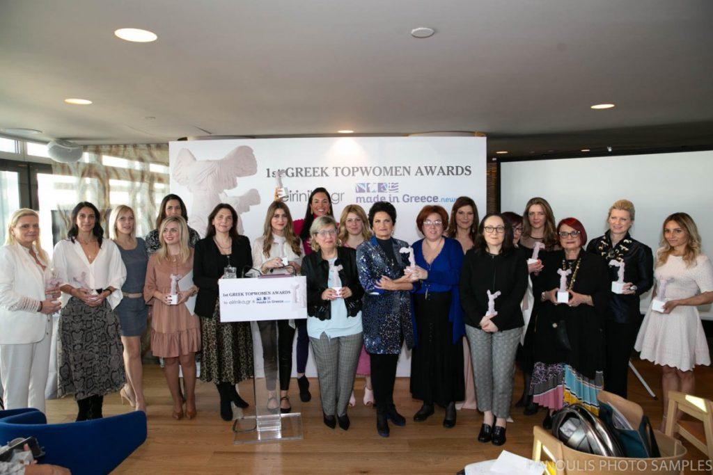 Η 1η τελετή επιβράβευσης διακεκριμένων Ελληνίδων - Topwomen διοργανώθηκε απο το www.eirinika.gr και το www.madeingreece.news στηνHytra - Ωνάσειο Πολιτιστικό Κέντρο με αφορμή την Παγκόσμια Ημέρα της γυναίκας .