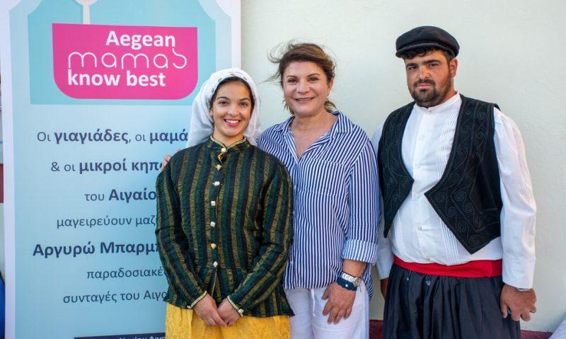 Στο Αγαθονήσι με τη δράση «Aegean Mamas Know Best»-featured_image