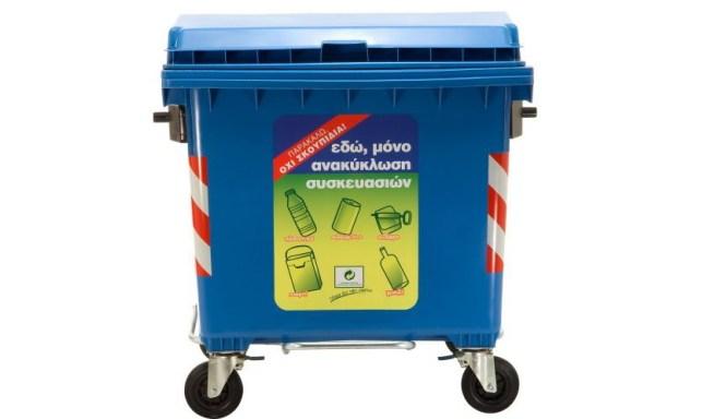 Οι κανόνες για σωστή ανακύκλωση-featured_image