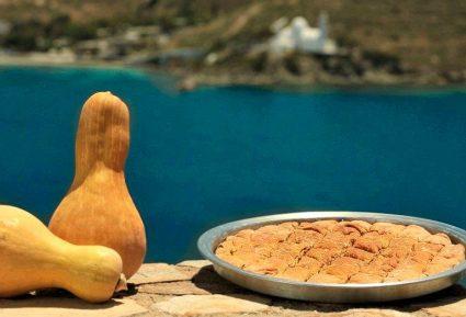 Γλυκιά κολοκυθόπιτα με σιμιγδάλι ('Ιος)-featured_image