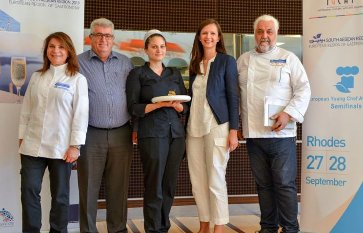 Στον τελικό του Διαγωνισμό European Young Chef Award 2019, στη Ρόδο-featured_image