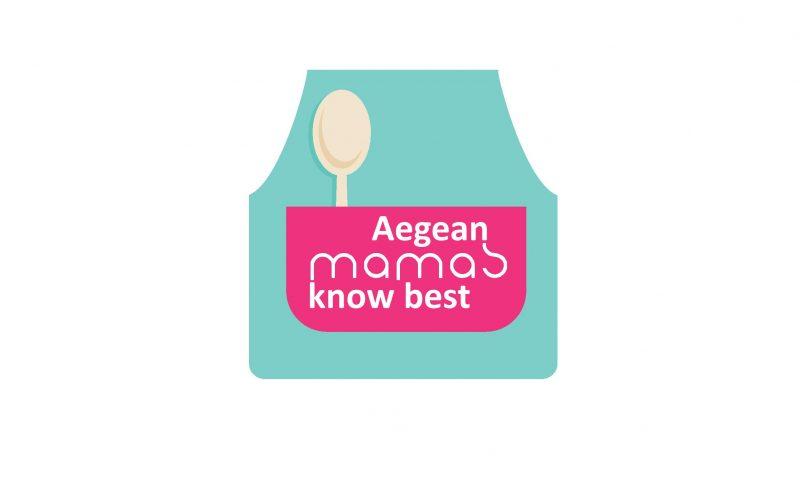 """Η Περιφέρεια Νοτίου Αιγαίου υποψήφια στα βραβεία Bravo SUSTAINABILITY Dialogue & Awards 2019 με το project """"Aegean Mamas Know Best""""-featured_image"""