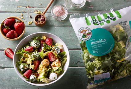 Πασχαλινή σαλάτα-featured_image
